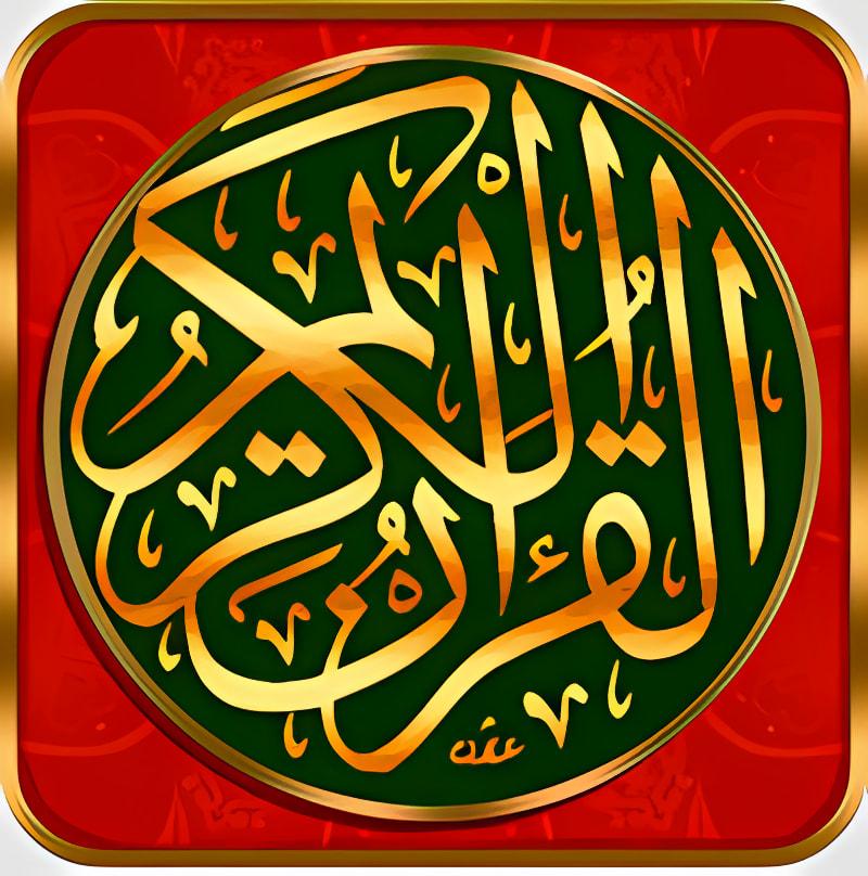 Quran Muhsin Khan