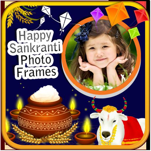 Makar Sankranti Photo Frames