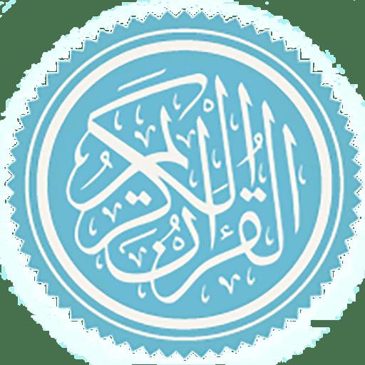 Quran – Holy Koran ?????? 1