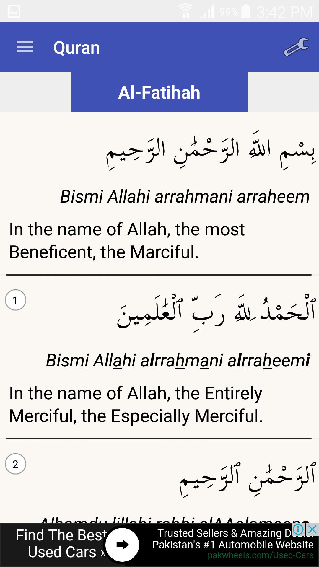 Quran – Holy Koran ??????