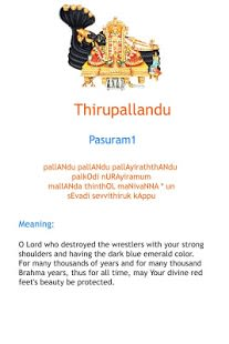 Thirupallandu with Audio