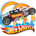 Hot Wheels World's Best Driver 1.0