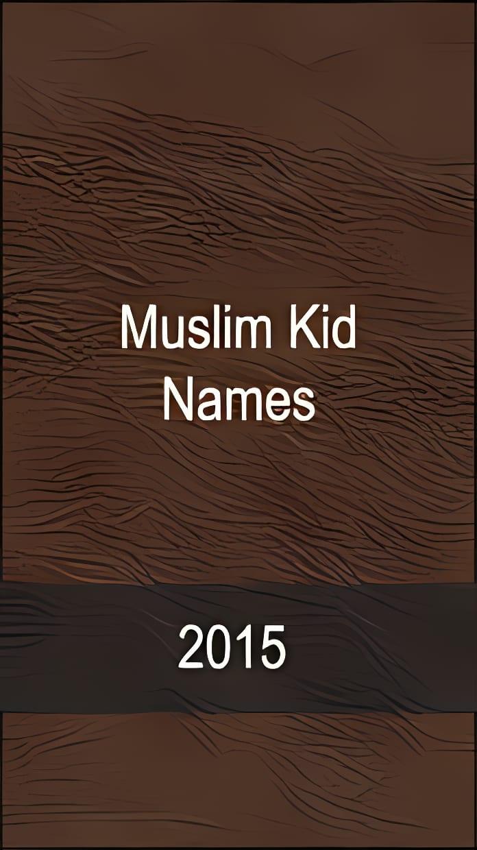 2015 Muslim Baby Names - New