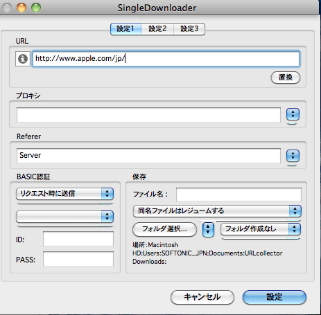 URL collector