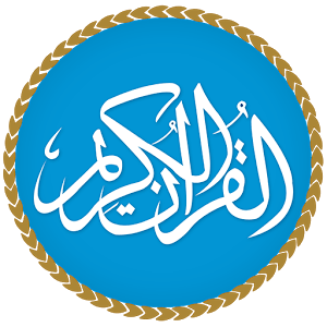Quran Now – Full Al-Quran MP3