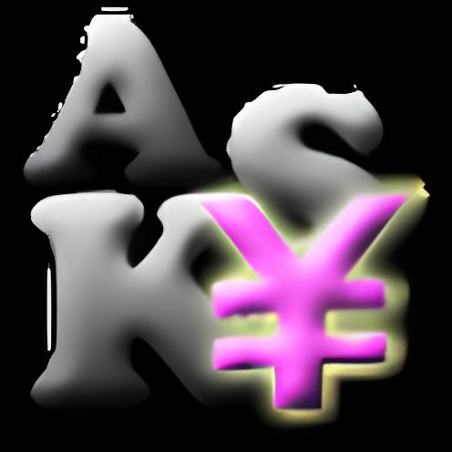 ASK残金計算