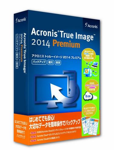 [有料版] Acronis True Image 2014 Premium