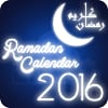 Ramadan Calender 2016 Timings