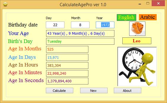 CalculateAgePro