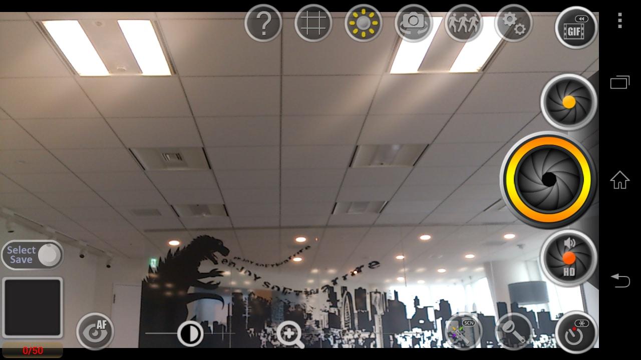 静かな超高速カメラ [高画質, GIFアニメ, 無音]