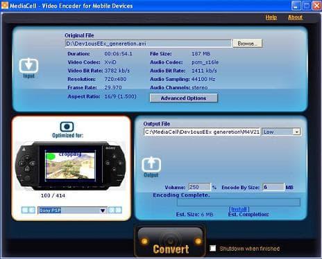 MediaCell Video Converter