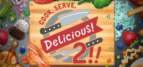 Cook, Serve, Delious! 2!! 2017