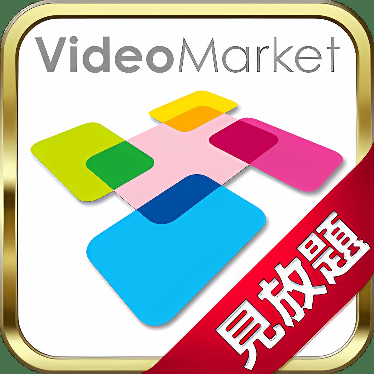 ビデオマーケット 動画見放題 Chromecast対応版