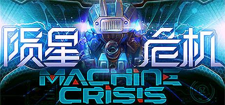 Machine Crisis