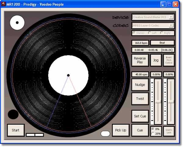 MR1200 MP3 Player For DJs