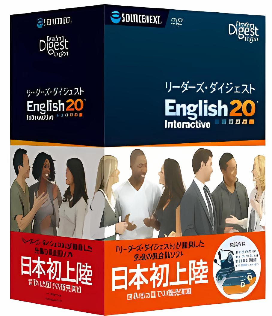 リーダーズ・ダイジェスト English20™
