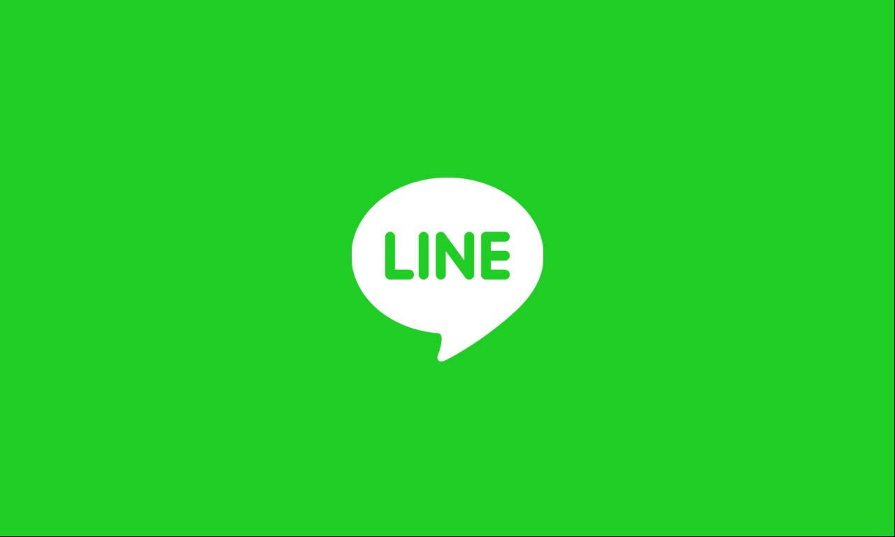 LINE para Windows 10