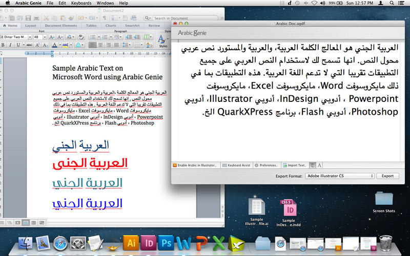 Arabic Genie For Mac Download