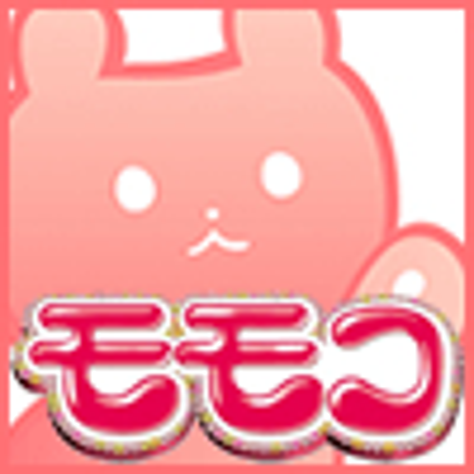 momocoメール通知アプリ