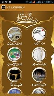 Zia e Hajj and Umrah