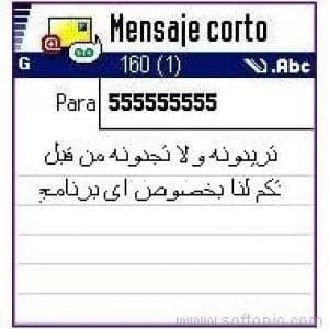 ArabicSeries60
