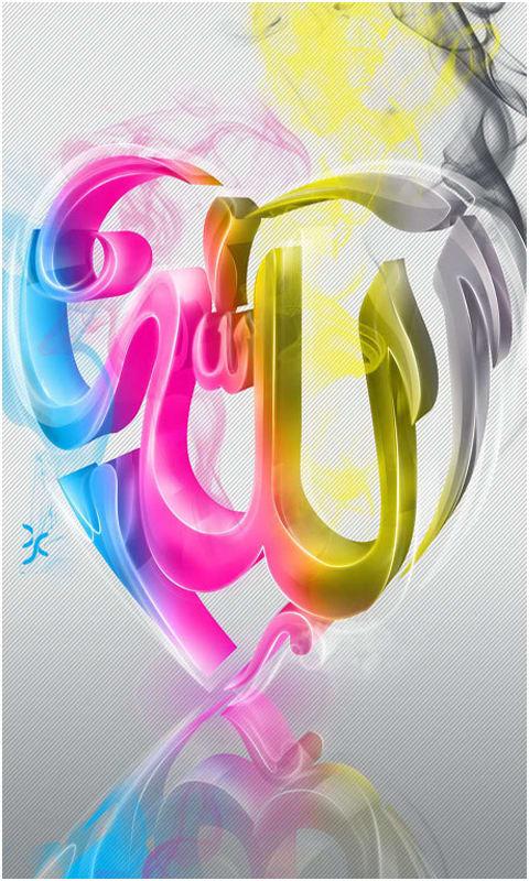 Ramadan Live Wallpaper HD