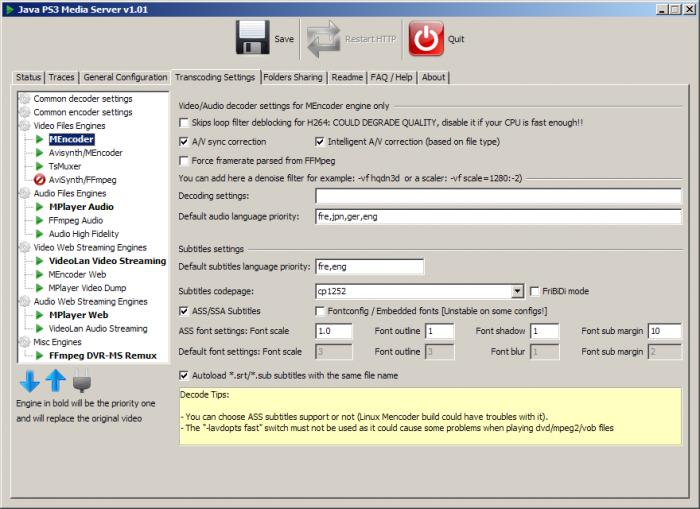 Mencoder Exe Format Factory - minfreedom
