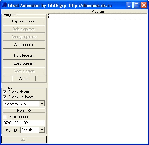 Ghost Automizer