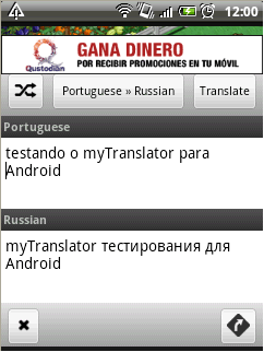 myTranslator