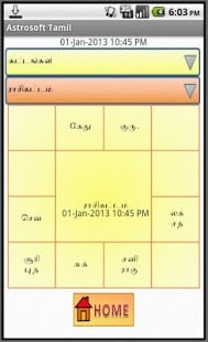 Bv Raman Free Astrology Software - tretonequipment