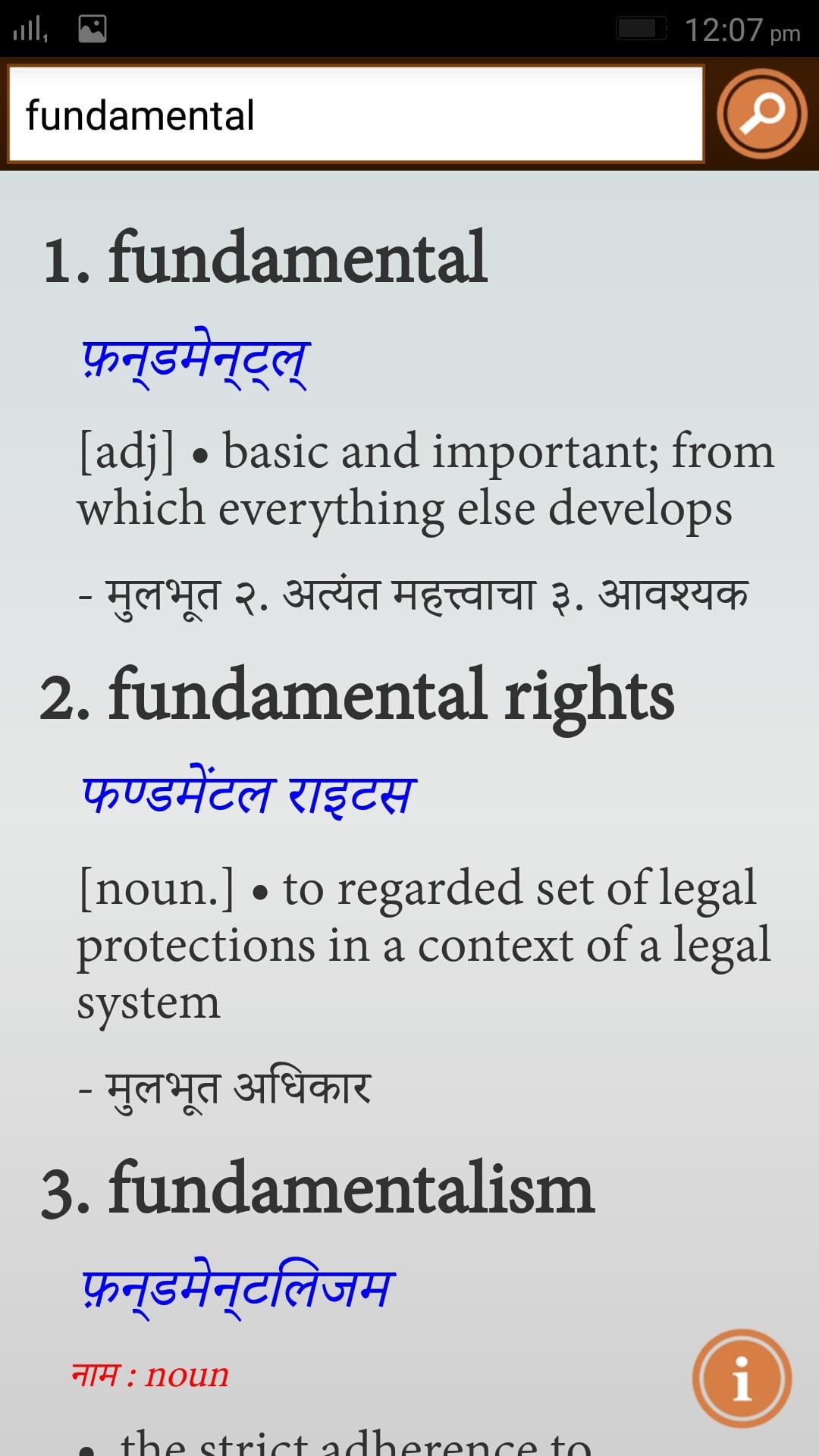 Free dictionary marathi to english download pdf