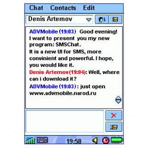 SMSChat