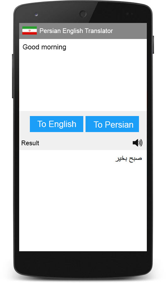 Persian English Translator