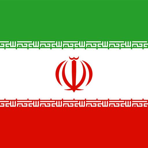 Persian English Translator Best