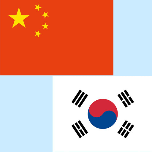 Korean Chinese Translatoe