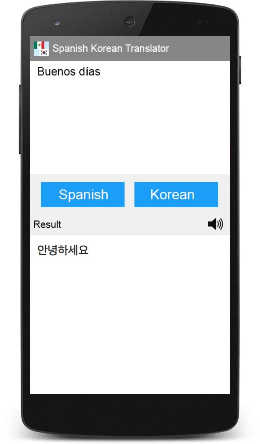 Korean Spanish Translator