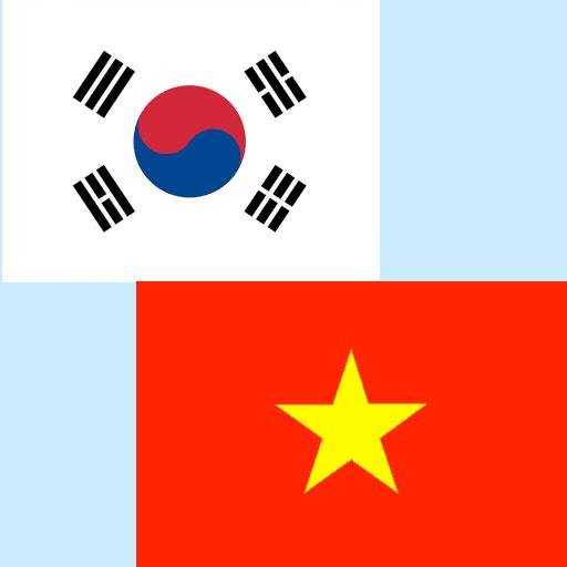 Vietanamese Korean Translator