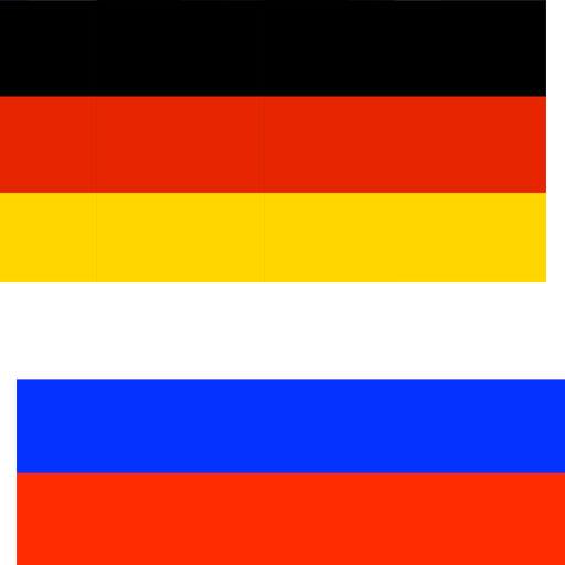German Russian Translator