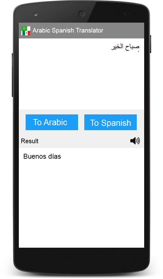 Arabic Spanish Translator
