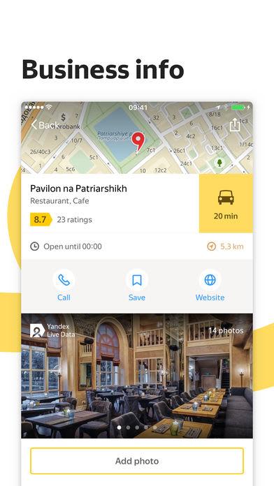 Yandex Maps 9.7.1