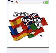 Mobile Translator ME Deutsch-Spanisch