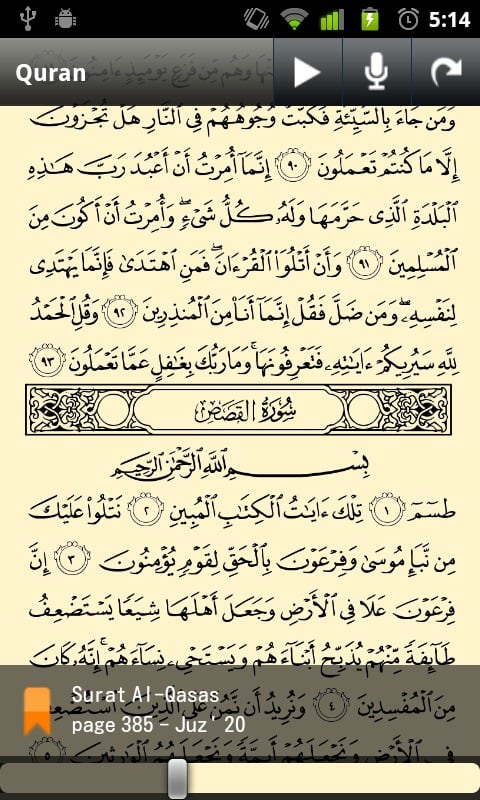 copy pictures to iphone quran android android 9523