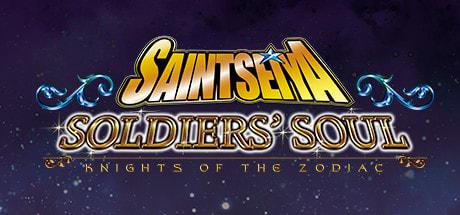 Saint Seiya: Soldiers' Soul 2016