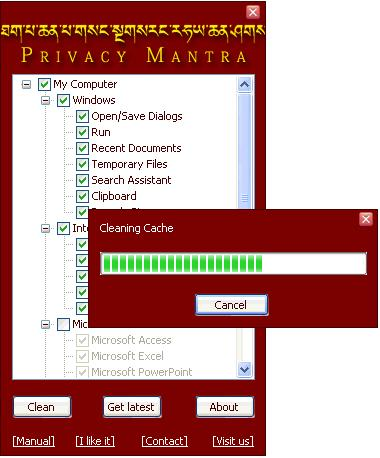 Privacy Mantra