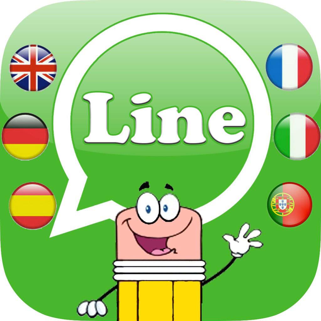 Estados para Line