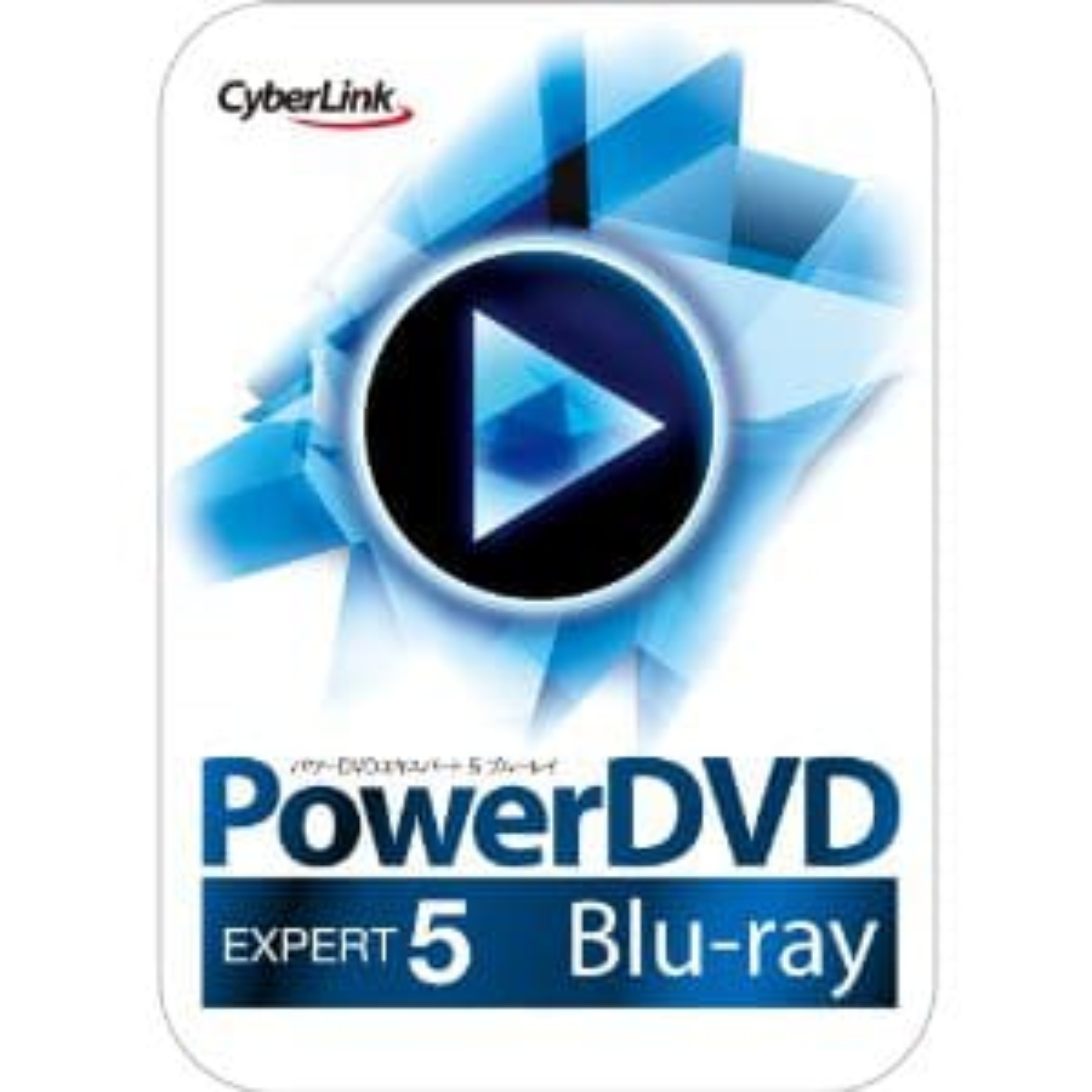 PowerDVD™ EXPERT