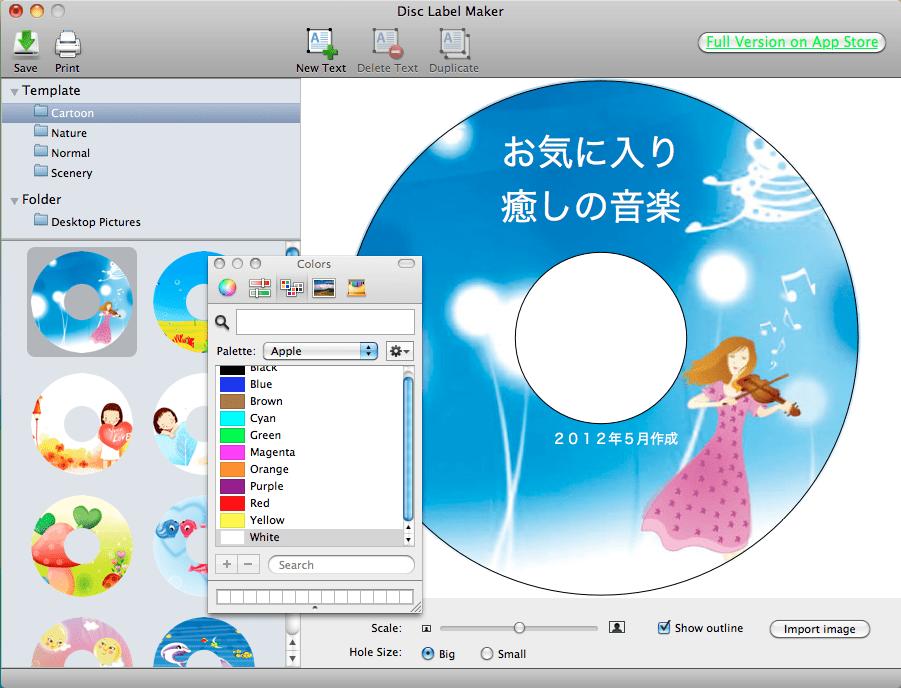 Disc Label Maker Lite