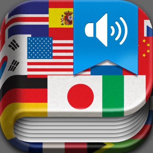 iHandy Translator Pro 1.3.1