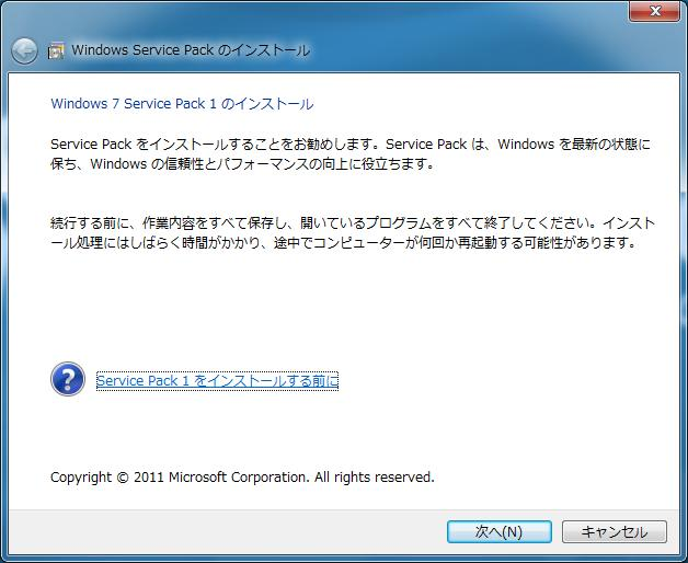 Windows 7 Service Pack 1 (SP1) 64bit