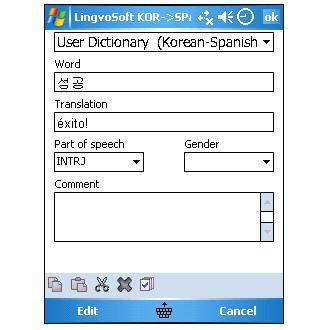 LingvoSoft Spanish - Korean Talking Dictionary 2008
